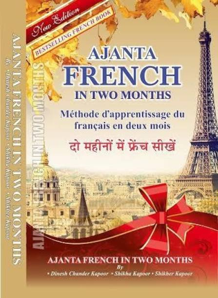 Ajanta Learn French in Two Months - Ajanta French in Two Months