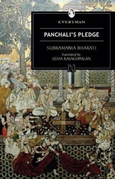 Panchali's Pledge