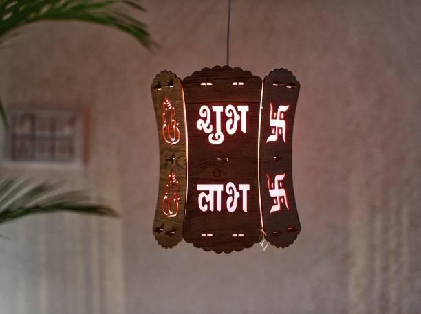 bandhan WLRB7 Pendants Ceiling Lamp