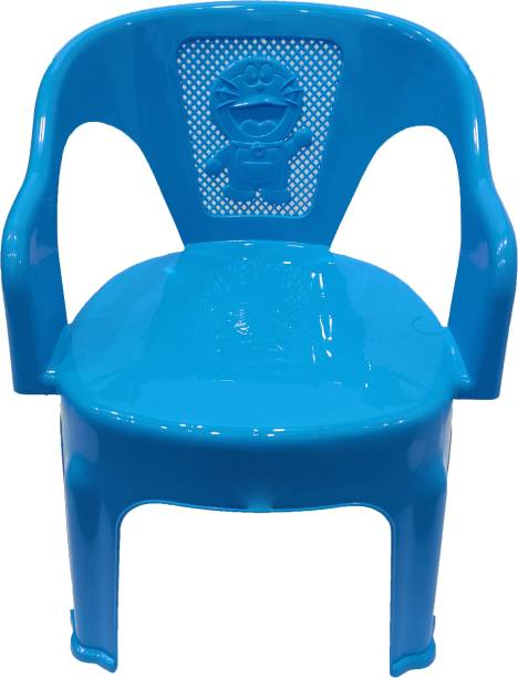 RW REST WELL Plastic Chair