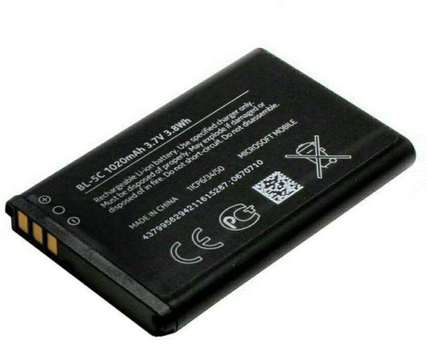 finest Mobile Battery For  Nokia 1020 mah Mobile Battery Compatible with Nokia Phones 1100 1200 1650 2300 2310 2600 2610 3100 3120 3650 5130 6030 6600 6263 6230 6630 C2-06 C2-00