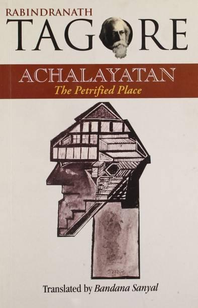 Achalayatan