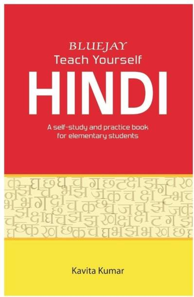 Teach Yourself Hindi - A Self-Study and Practice Book for Elementary Students