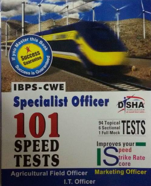 IBPS-CWE Specialist Officer 101 Speed Tests