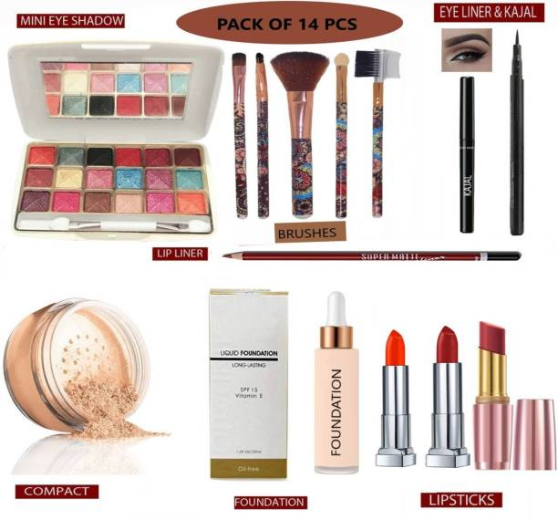 DPDM marrried women shagun makeupkit