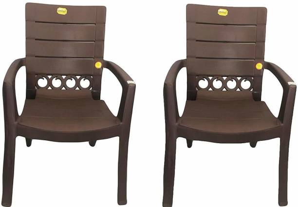 Anmol Oscar Arm Chair (Brown, 48 x 23 x 25 Inches) (Set of 2) Plastic Outdoor Chair