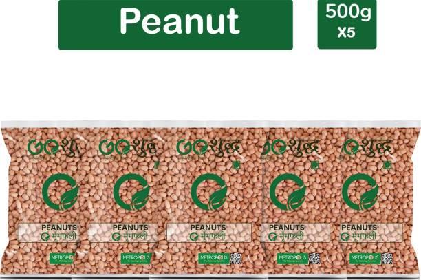 Goshudh Peanut (Whole)