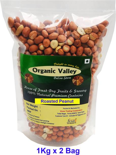 Organic Valley Brown Peanut (Whole)