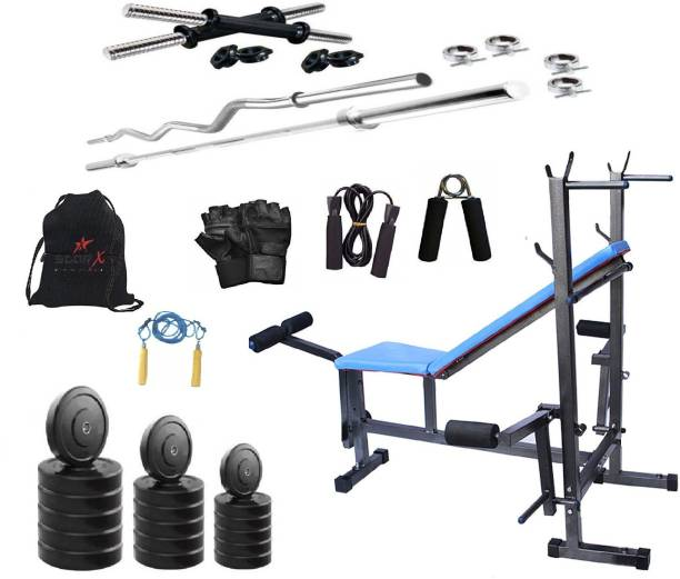 Star X 20 kg 20Kg PVC weight with rods home gym combo Home Gym Combo