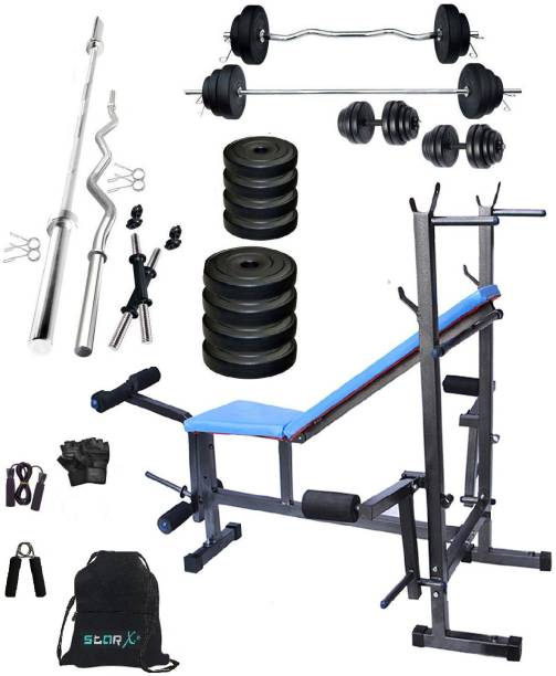 Star X 60 kg 60 kg Home Gym Combo with 8 in 1 bench Home Gym Combo