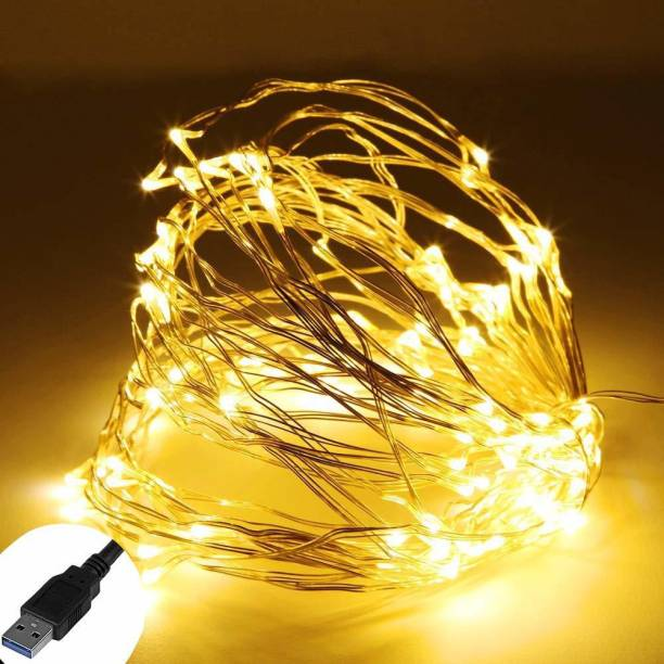 Home Delight 400 inch Yellow Rice Lights