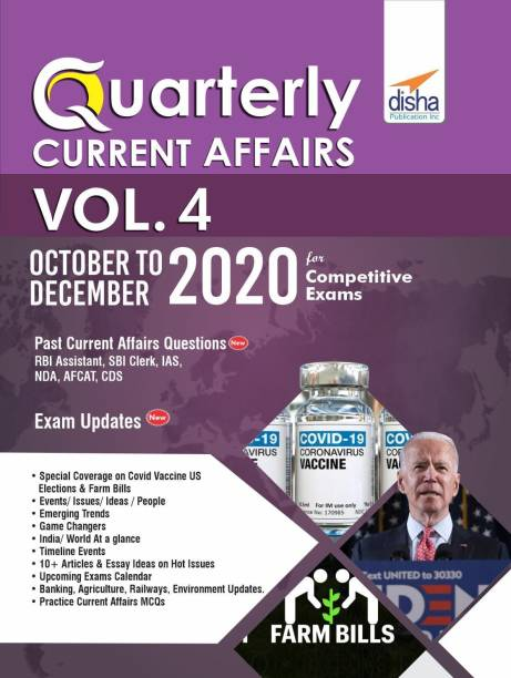 Quarterly Current Affairs
