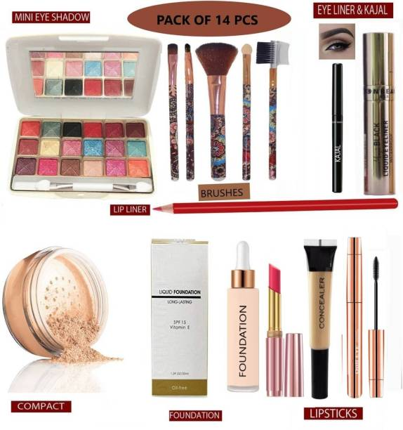 DPDM shagun makeup combo kit for women