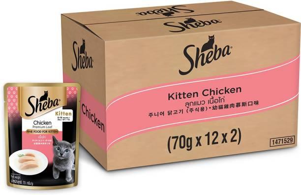 Sheba Rich Premium Chicken 1.68 kg (24x0.07 kg) Wet New Born Cat Food