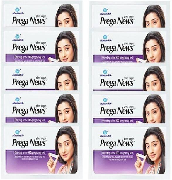 PREGANEWS 10pieces HCG Pregnancy Kit Pack Of 10 Digital Pregnancy Test Kit