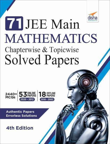Disha Solved Paper Maths