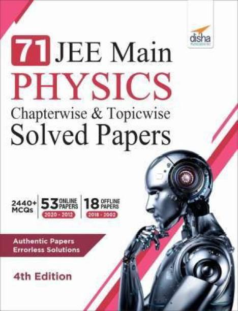 Disha Solved Paper Physics