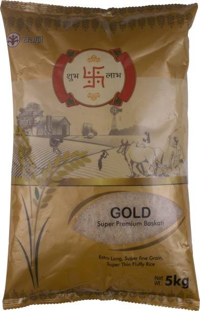 Sublabh Gold Super Premium Baskati Rice (Long Grain, Parboiled)