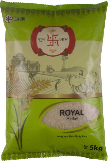 Sublabh Royal Minikit Rice (Long Grain, Parboiled)