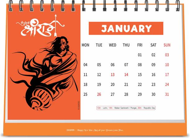 ESCAPER Lord Hanuman 2021 Devotional Table Calendar (A5 Size - 8.5 x 5.5 inch - 12 Pages Month Wise), Religious Calendar 2021, Lord Rama Calendar 2021 Table Calendar