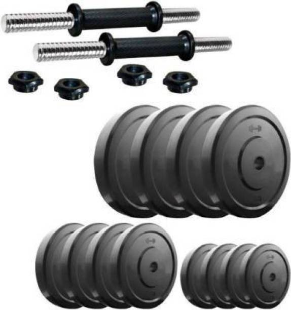 Growth Up pvc dumbbell set pack of 2.5 kg 4 plates + 14 inch dumbbell rods Adjustable Dumbbell