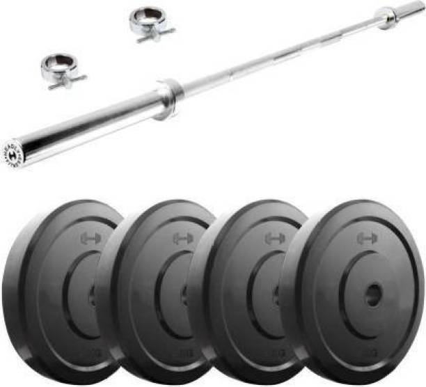 Growth Up 10 kg 2.5kg Each PVC 4 Plates With 3 Feet State Bar. Adjustable Dumbbell