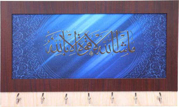 Arsh Craft 5MM MDF Islamic High Quality Digital Reprint 30cm x 18cm Painting Wood Key Holder