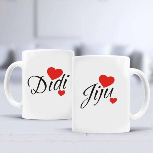 WINGS MART Di Jiju Ceramic Coffee or Tea Cup Best Gift for Couples Valentine day Boyfriend Girlfriend Anniversary Wedding Husband Wife (350ml or 11Oz; White) - Set of 2 Ceramic Coffee Mug