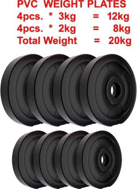 L'AVENIR FITNESS COMBO of 20kg (4*3kg + 4*2kg) PVC Weight Plates Black Weight Plate