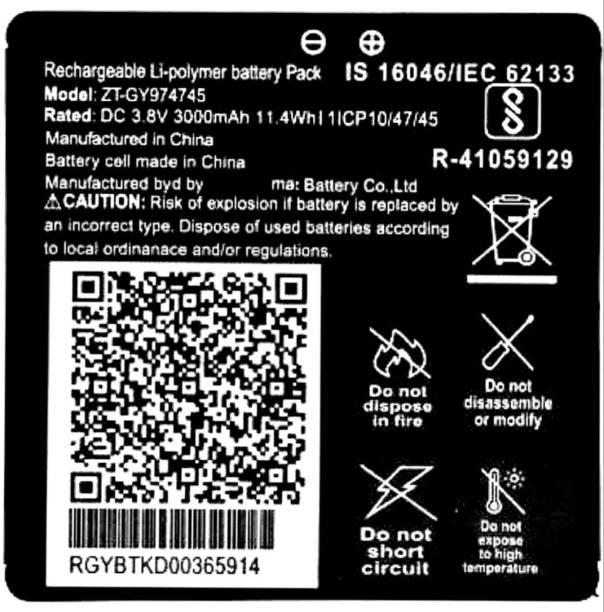 AEHUB Mobile Battery For  JIO FI 6 / JMR 1040 / JIO WIFI 6 / JIO ROUTER 1040 / JIO JMR 815 JIO DONGE 6 / JIO ROUTER 6/ ZT-GY974745