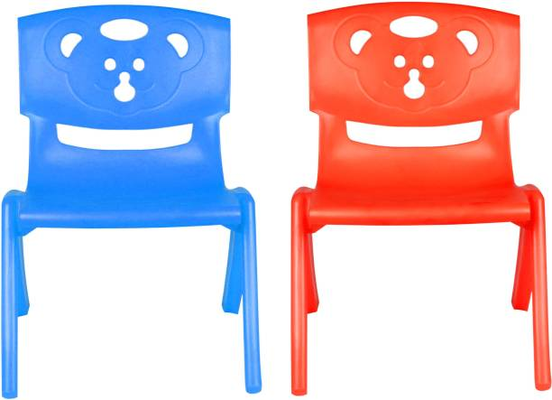 Flipkart Perfect Homes Junior MAGIC BEAR CHAIR Plastic Chair