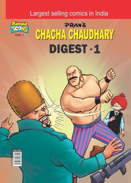 Chacha Chaudhary Digest-1