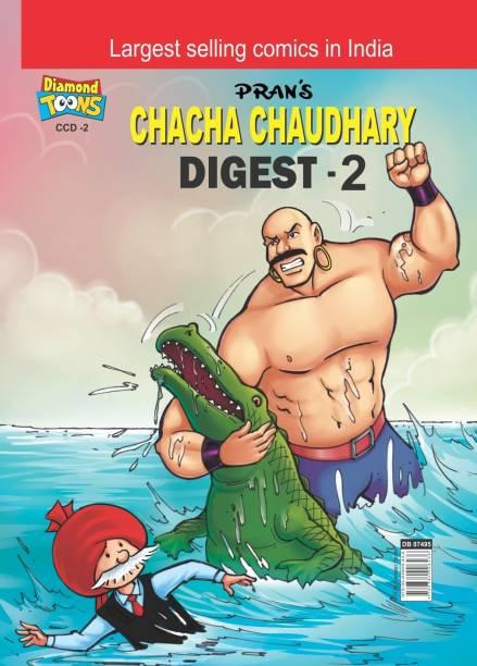 Chacha Chaudhary Digest -2