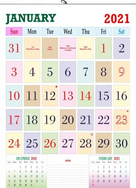 Vivid Print VP-817 2021 Wall Calendar