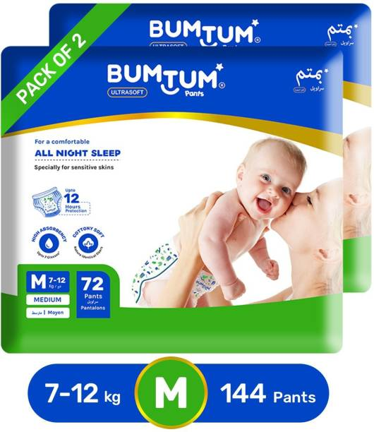 Bumtum Baby Pull-Up Diaper Pants Combo Pack - M