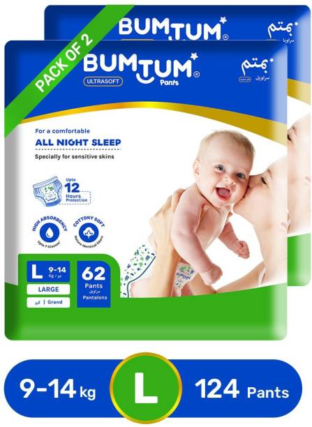 Bumtum Baby Pull-Up Diaper Pants Combo Pack - L