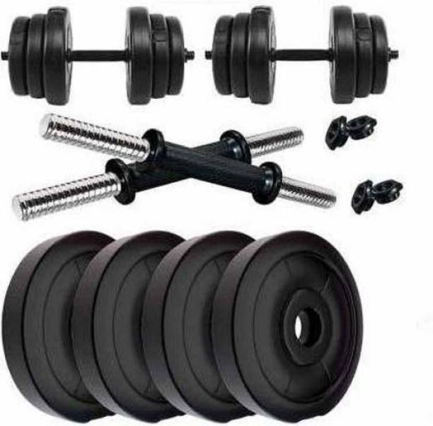 RG Royal Gym Best quality Pvc ( 2.5kg x 4 = 10kg ) Adjustable Dumbbell