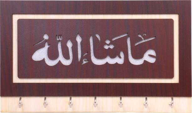 Arsh Craft 5MM MDF Masha Allah Islamic Design Laser Cutting Wood Key Holder