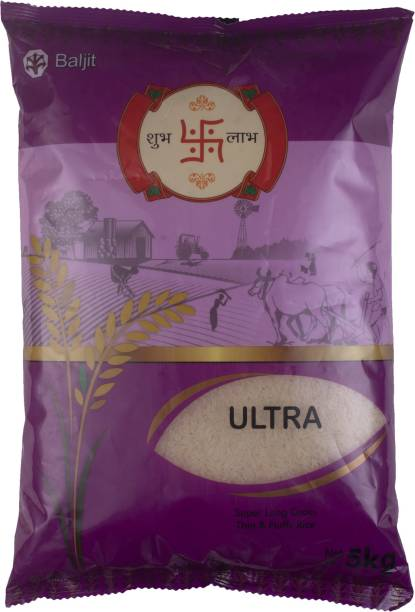 Sublabh Ultra Baskati Rice (Long Grain, Parboiled)