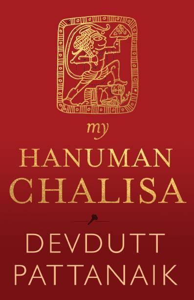 My Hanuman Chalisa