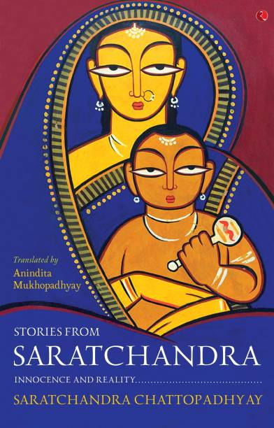 STORIES FROM SARATCHANDRA - Innocence and Reality