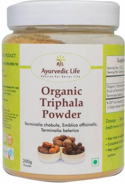 Ayurvedic Life Organic Triphala Powder