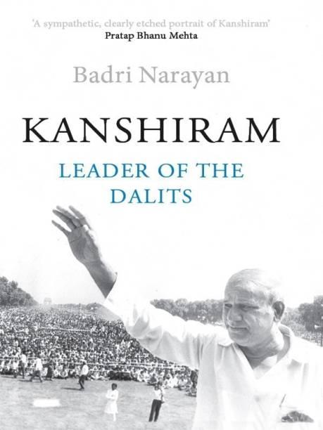 Kanshiram