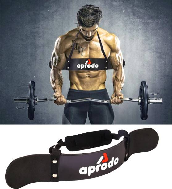 aprodo ARM BLSTER Elbow Support