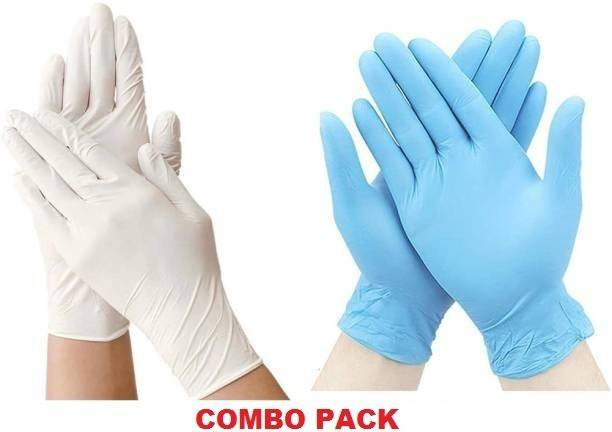 DM SPECIALLY FOR SPECIALIST : COMBO PACK OF POWDERED LATEX AND NITRILE GLOVES Nitrile, Latex Examination Gloves