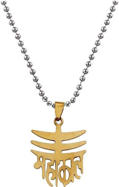 M Men Style Religious Shiv Shankar Bholenath Mahakal Locket With Chain Gold-plated Stainless Steel Pendant