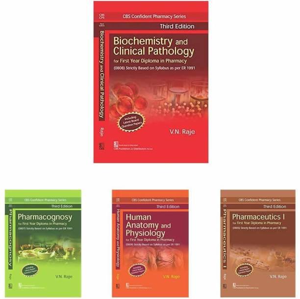 BIOCHEMISTRY AND CLINICAL PATHOLOGY+PHARMACOGNOSY FOR 1st YEAR DIPLOMA 3ED (PB 2020)+Human Anatomy And Physiology+Pharmaceutics I(Set Of 4 Books)