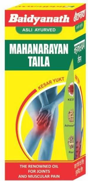 Baidyanath Mahanarayan Tail