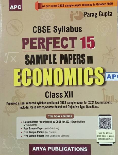 PERFECT 15 SAMPLE PAPERS IN ECONOMICS CLASS-XII