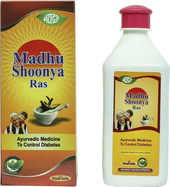 MEGHDOOT Madhu Shoonya Ras for Diabetes